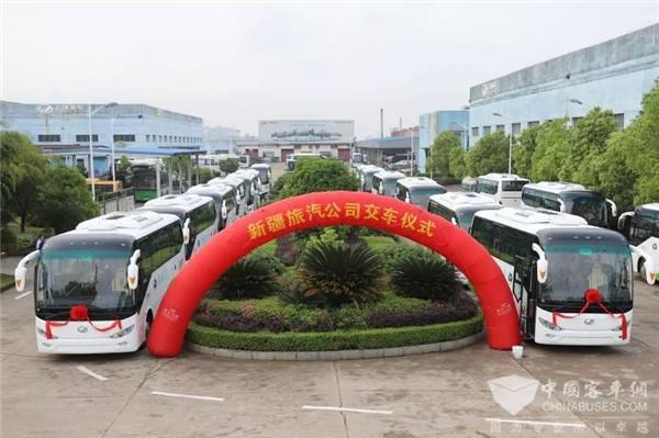 上饶客车与新疆旅汽在博能上饶客车厂举办交接仪式
