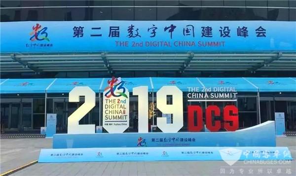"""产品与服务协同 第二届数字中国建设峰会中的""""万润元素"""""""