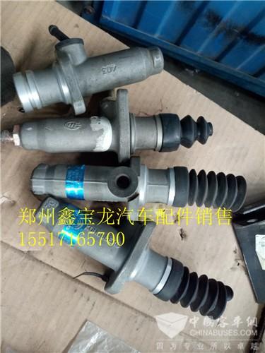 离合器总泵 1(2)