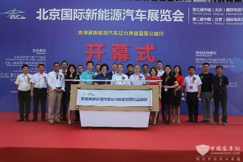 2019中国(北京)国际新能源汽车博览会将于7月在京举办