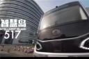 宇通L4级自动驾驶巴士在郑州智慧岛开放道路成功试运行