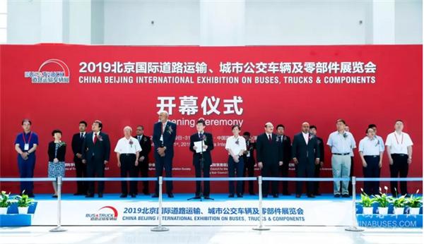 2019北京道展 北京世纪星多款客车安全产品获创新技术大奖
