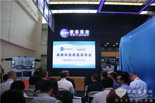 聚焦|2019北京道路运输展 森鹏科技哪些产品技术看点值得关注?