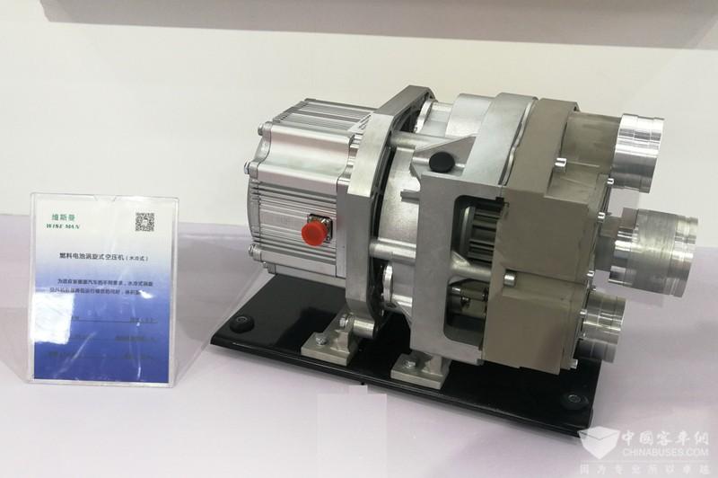 燃料电池空压机(水冷)