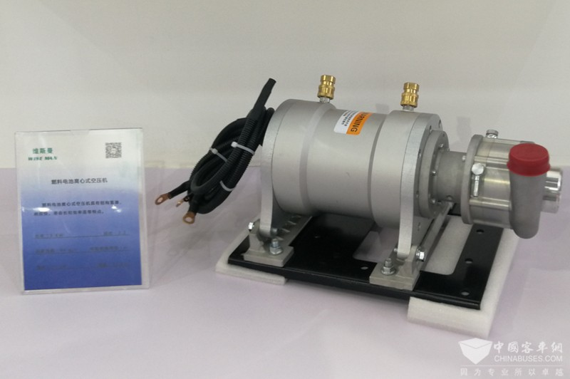 燃料电池离心式空压机