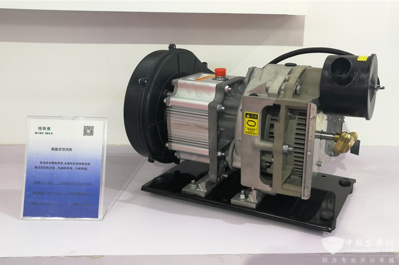 涡旋式空压机