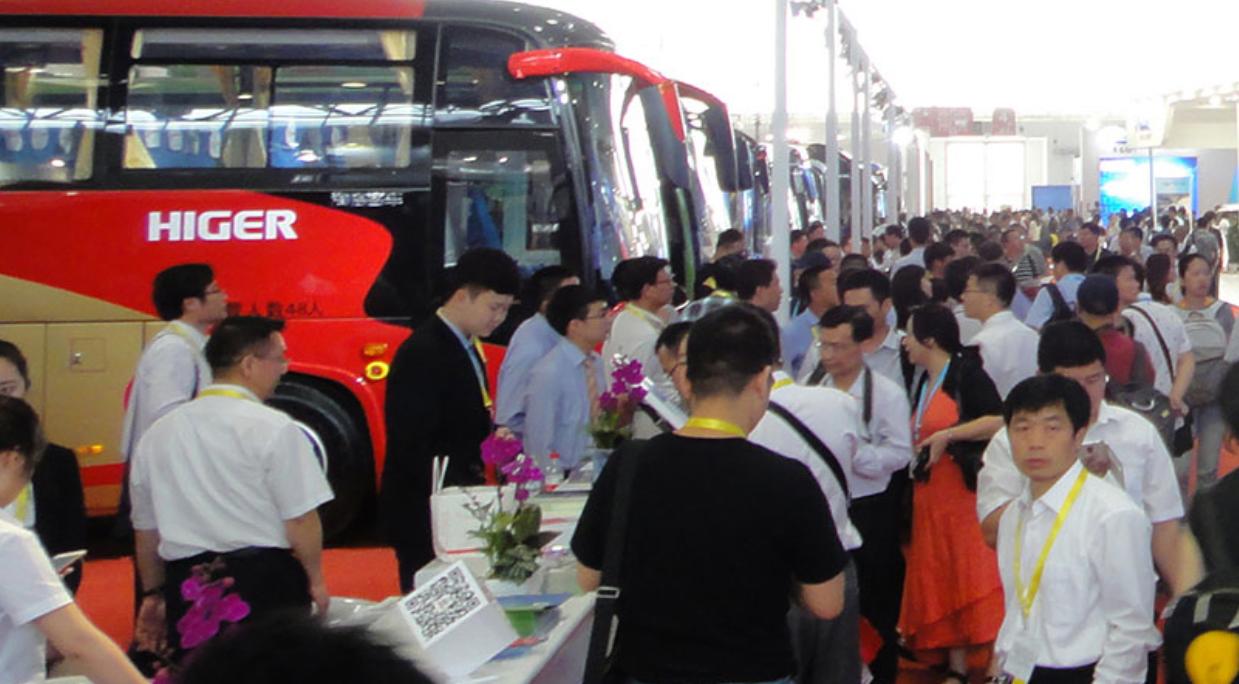 预告|2020第六届广州国际客车及公共交通车辆展览会