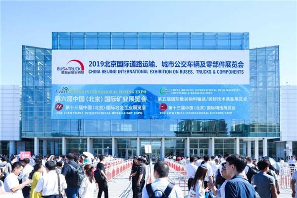 数据看客车|从2019年北京道展看新能源客车发展趋势