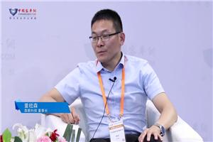 【2019北京道展大咖访谈】-森鹏科技