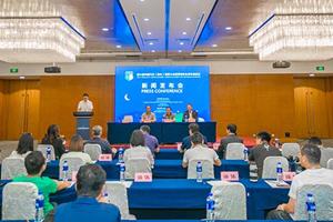 第六届中国汽车(房车)露营大会—露营装备及房车展览会举行新闻发布会