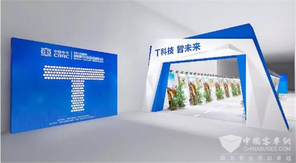 """商用车行业的大日子,中车电动""""T科技·智未来""""发布会即将开幕"""