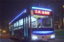 金龙智慧城市之光开启5G智能网联公交时代