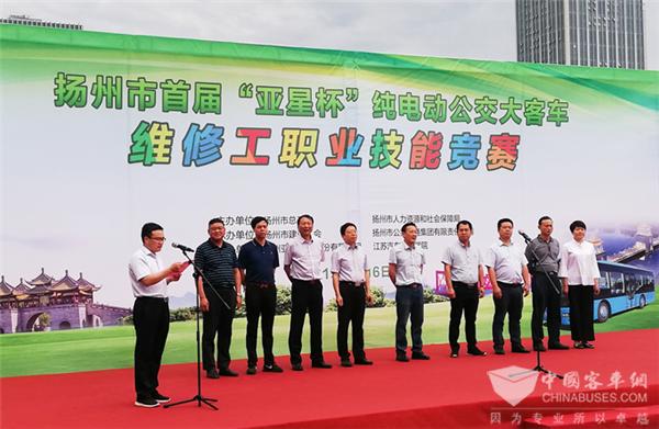 技能人才大比拼 扬州市首届亚星杯开赛尽显维修技师风采
