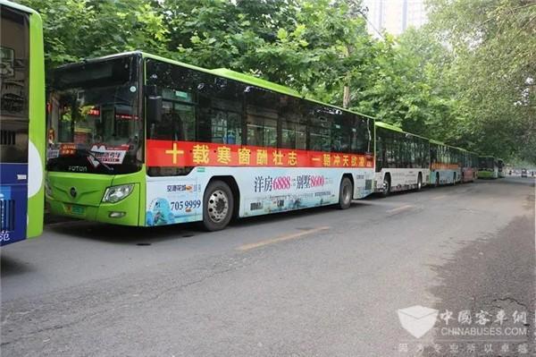 河南:打好提前战!许昌公交备700余辆公交车助力高考