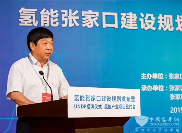河北省能源局副局长安荣虎:河北省氢能装备制造及商业化具备先行优势