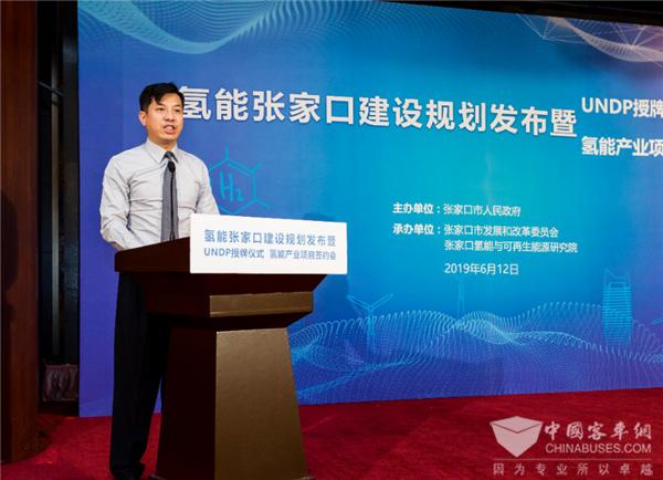 金鸿控股董事长王议农:张家口发展氢能的三个特殊机遇与有利条件