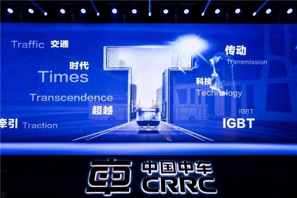 中车电动T6震撼发布:引领新能源客车智能化进程