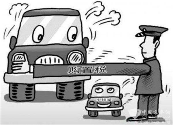 新能源公交免税新规:公交企业名录、车辆认定表