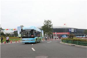 金龙氢燃料客车上线服务6·18