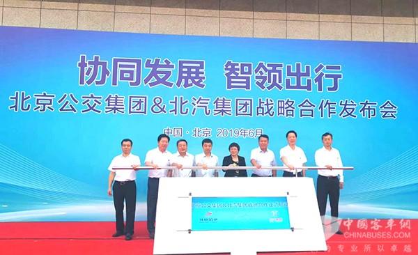 """""""高端引领+集群创新"""" 北京公交&北汽集团战略合作项目的来龙去脉"""
