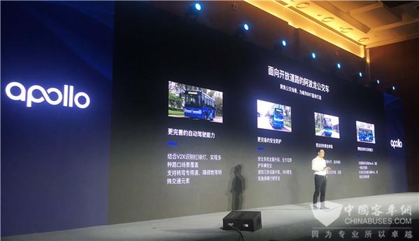 """自动驾驶公交来了!百度AI开发者大会见证""""阿波龙""""定位升级"""