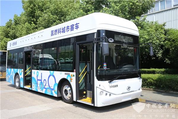苏州金龙与丰田汽车、重塑科技达成氢燃料电池客车合作协议