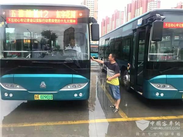 山东:济南公交启动暴雨天气应急预案 保障市民乘客顺畅出行