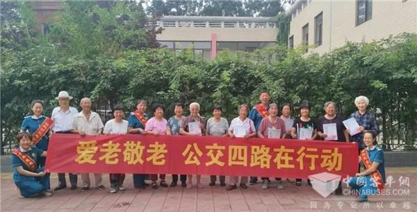 河北:悠悠爱老心 浓浓敬老情 保定公交4路线宣传老年人安全出行进社区