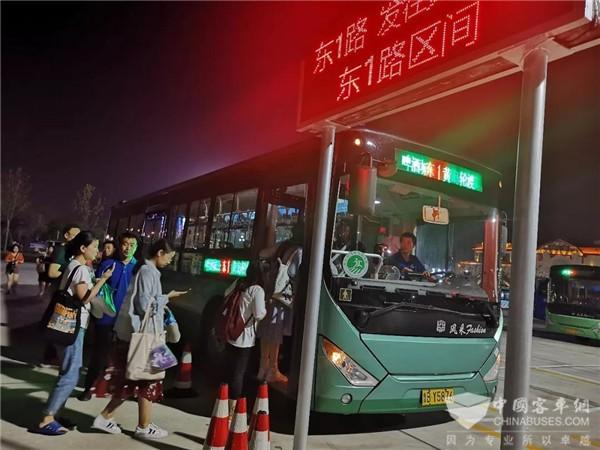 山东:真情巴士圆满完成2019青岛凤凰音乐节公交保障任务