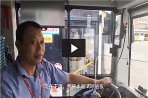 公交司机谈森鹏SuperViu™ Mirror电子后视镜使用体验