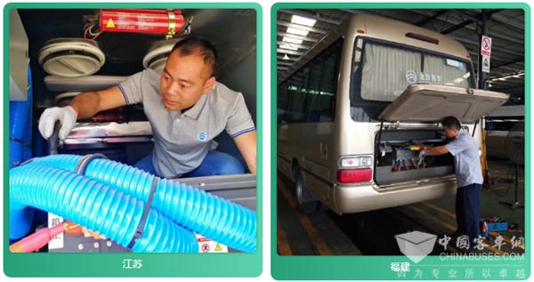 防微杜渐 金旅客车开展新能源车辆专项安全服务活动
