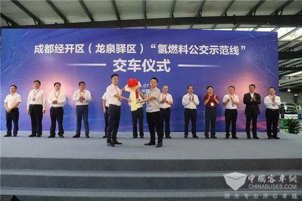 """完善氢能生态建设 20辆搭载亿华通燃料电池发动机的公交车""""蓉城""""投运"""