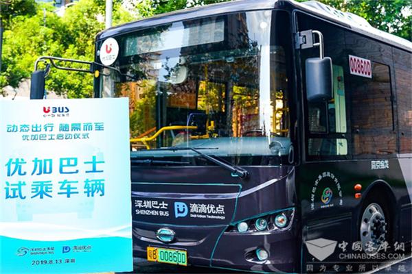 """公交服务""""新模式"""" 深圳巴士集团推出""""动态公交""""优加巴士"""