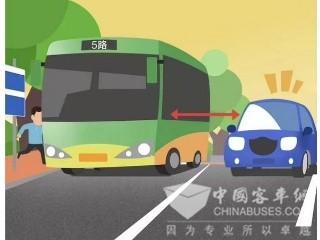 江苏:智能化提高公交运营效率 苏州公交机动化出行分担率已达61.5%