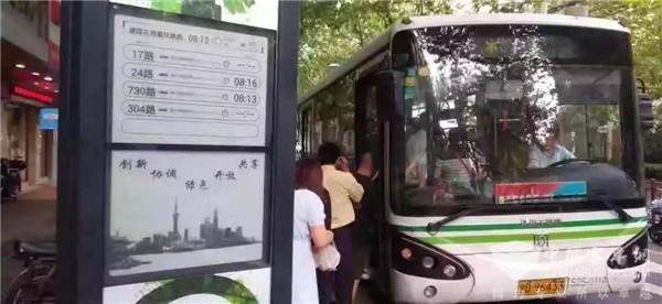 上海:提升市民乘坐公交幸福感!上海市258条公交线实现实时到站信息预报