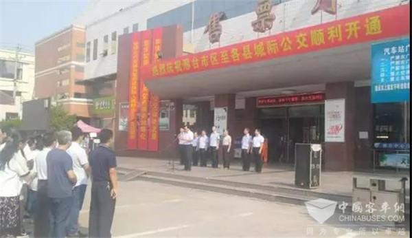 河北 : 邢台在全市域内实现城乡公交一体化,开创省内先河