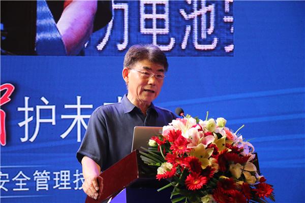 2019中国电动汽车动力电池安全管理技术论坛 王丰余
