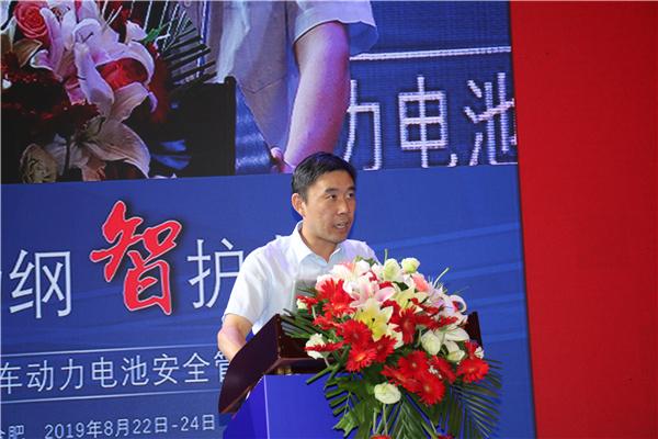 2019中国电动汽车动力电池安全管理技术论坛|丁传记