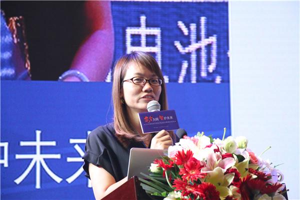 2019中国电动汽车动力电池安全管理技术论坛|王芳