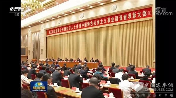 比亞迪總裁王傳福:抓住機遇 電動車發展應堅定前行