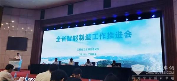 这家客车企业获得江西省智能制造试点示范企业荣誉