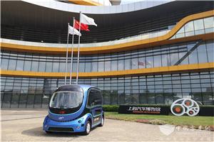苏州金龙无人驾驶客车亮相2019世界智能网联汽车大会