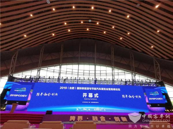业内唯一!宇通荣膺2019智能电动汽车技术创新奖