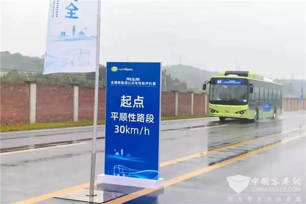 性能超群!比亚迪K8、K9斩获新能源公交车性能评价赛多项大奖