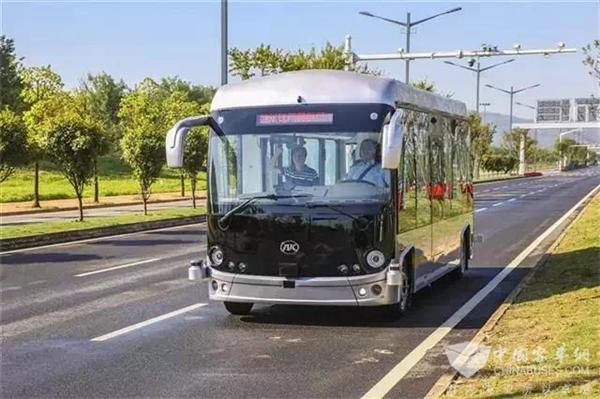 """全球首张自动驾驶商用牌照发放 安凯无人驾驶巴士正式""""持证上岗"""""""
