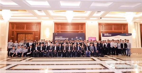 2019第三届国际电池安全大会 哲弗产品获国内外专家点赞