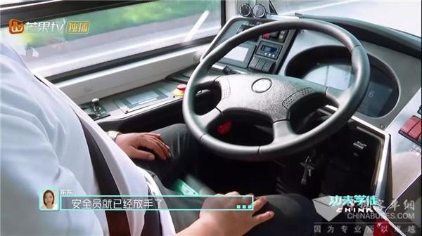 自动驾驶、5G赋能、智慧公交...异国学徒惊叹中车电动智慧公交