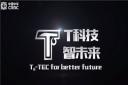 """""""新巴客2.0""""发布会,5分钟带您了解T6科技"""