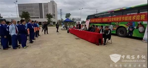 http://www.jienengcc.cn/xinnenyuan/143921.html