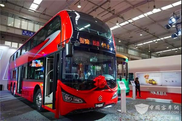 """国粹风华 文化自信!银隆新能源新一代""""脸谱""""纯电动双层巴士发布"""